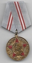 USSR - WW1 50th Anniversary Medal